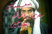 pakistanitv