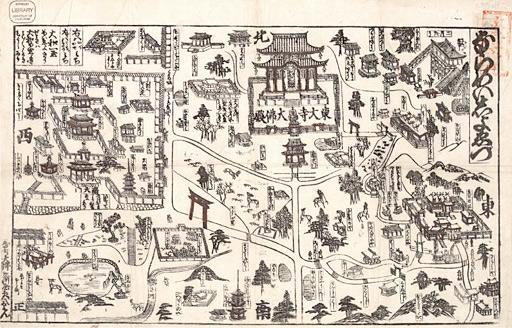 japanesehistoricalmap2.jpg