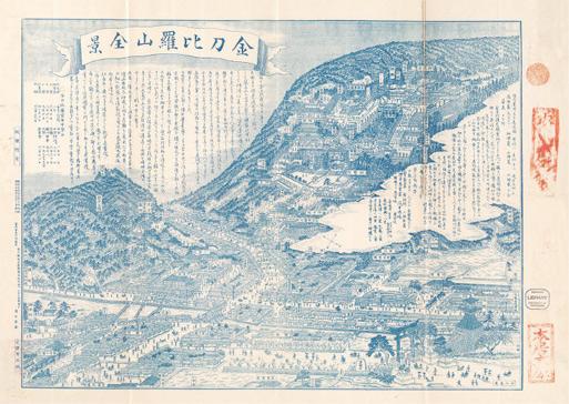 japanesehistoricalmap3.jpg