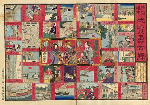 japanesehistoricalmap4.jpg